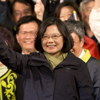 The New Southbound Policy of Taiwan