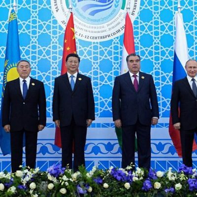 Shanghai Cooperation Organization and Turkey