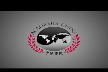 Academia China Trailer