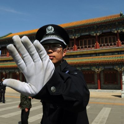 7  prohibited topics and authoritarianism in China