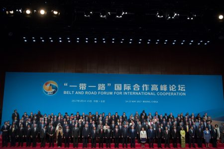 """China's Foreign Policy Seek for Strategic Vision: Opening to the """"West"""""""